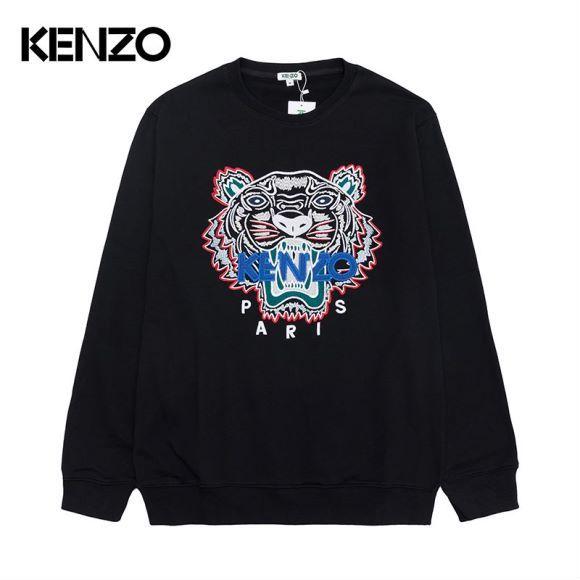 Wholesale Cheap Kenzo Sweatshirts for sale
